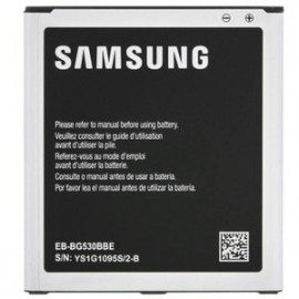 Batterie originale Samsung Galaxy J7